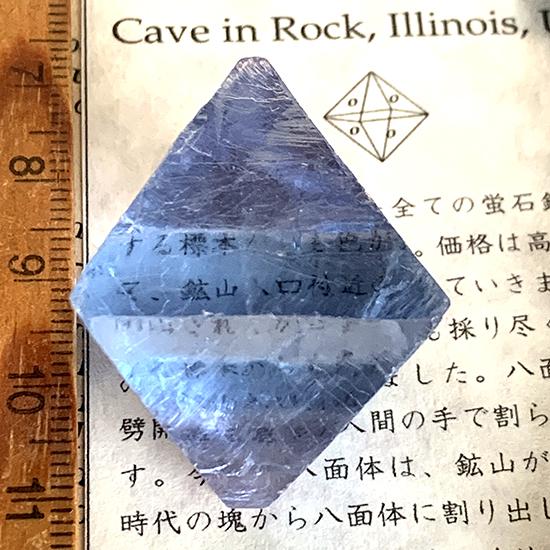 イリノイ州産八面体蛍石/きらら舎