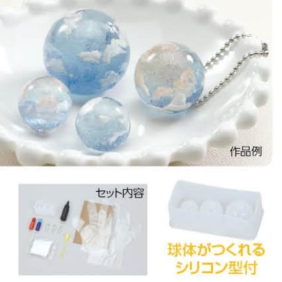 雲レジン/きらら舎ワークショップ