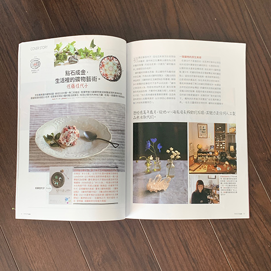 台湾の旅行雑誌/きらら舎
