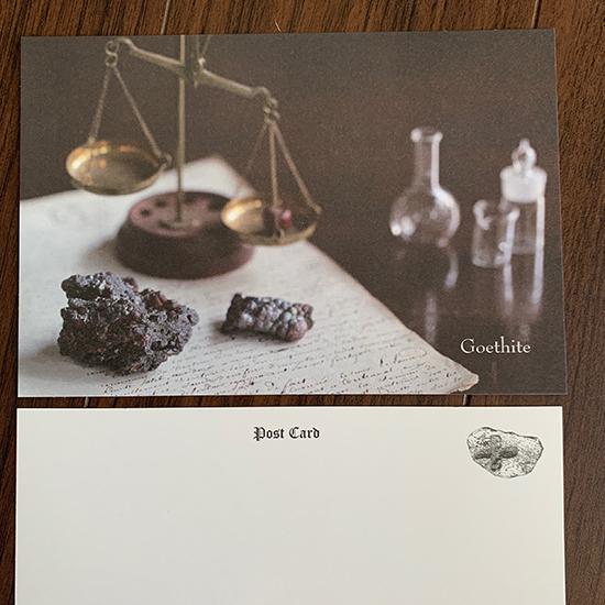 『鉱物のある暮らし練習帖』/きらら舎